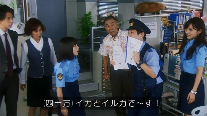 警視庁いきもの係 最終話のキャプ874