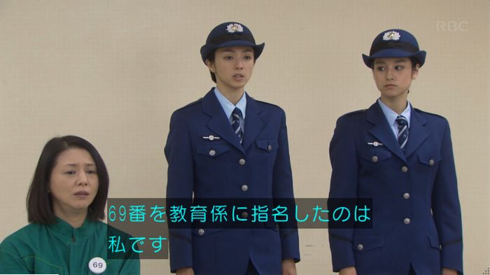 監獄のお姫さま 3話のキャプ161