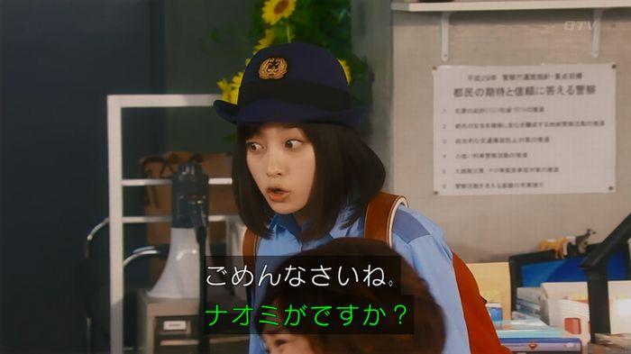 いきもの係 5話のキャプ312