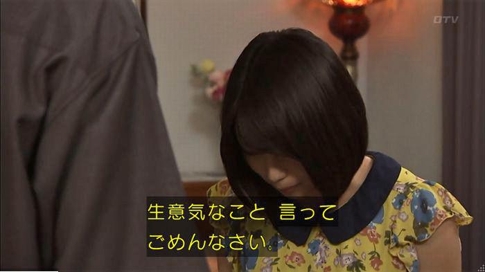 ウツボカズラの夢7話のキャプ506
