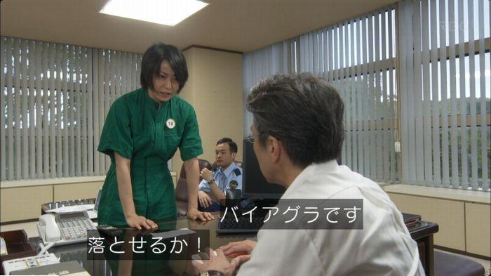 監獄のお姫さま 5話のキャプ118