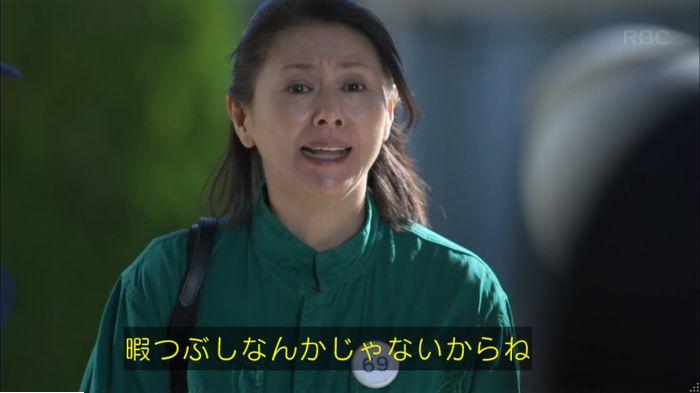 監獄のお姫さま 8話のキャプ225