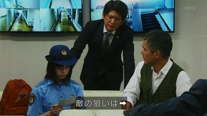 警視庁いきもの係 最終話のキャプ381
