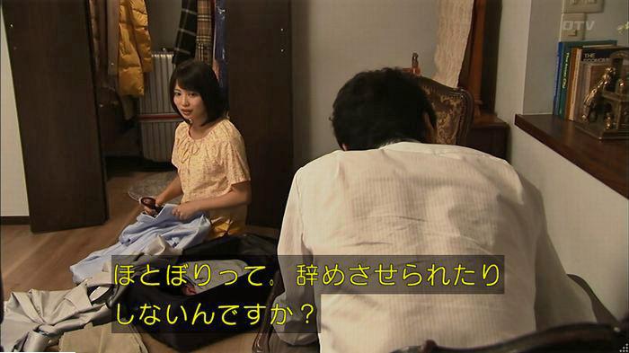 ウツボカズラの夢7話のキャプ84