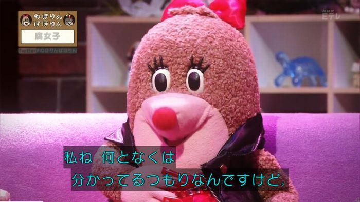 ねほりん腐女子回のキャプ32