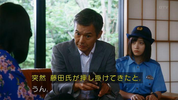 警視庁いきもの係 8話のキャプ464