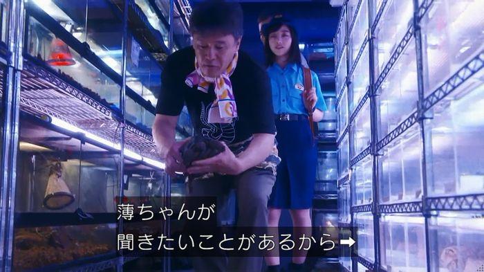 いきもの係 3話のキャプ548