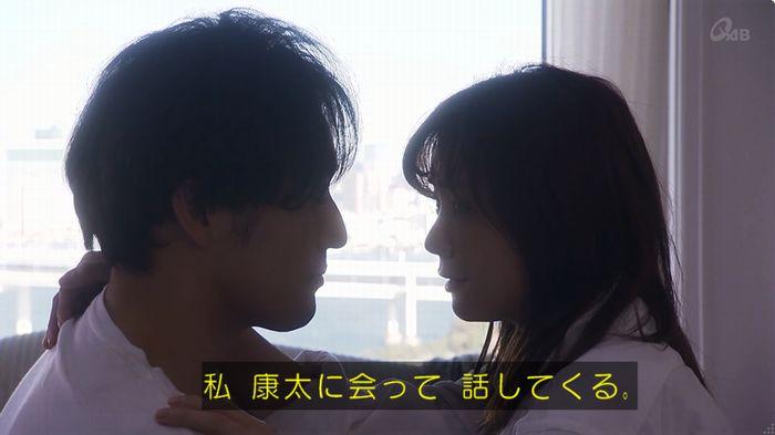 奪い愛 6話のキャプ123