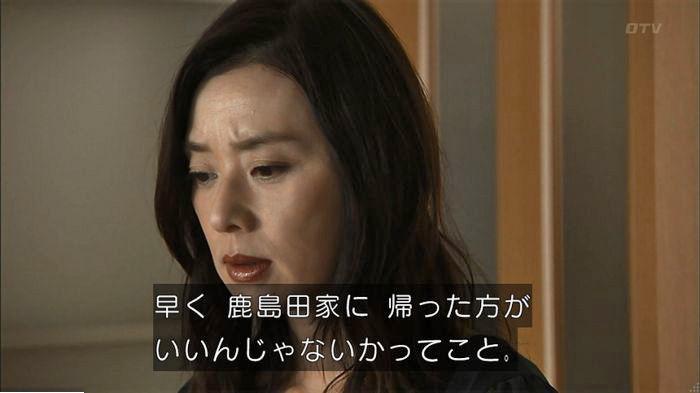 ウツボカズラの夢7話のキャプ336