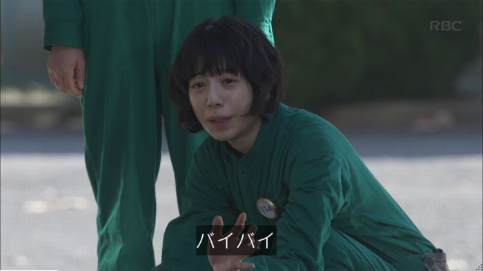 監獄のお姫さま 5話のキャプ639