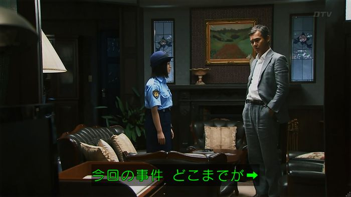 警視庁いきもの係 8話のキャプ769