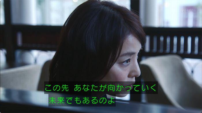 逃げ恥 最終話のキャプ21