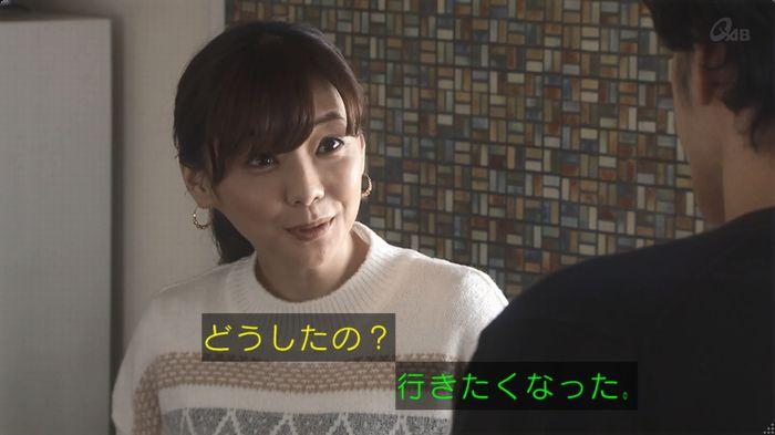 奪い愛 6話のキャプ395
