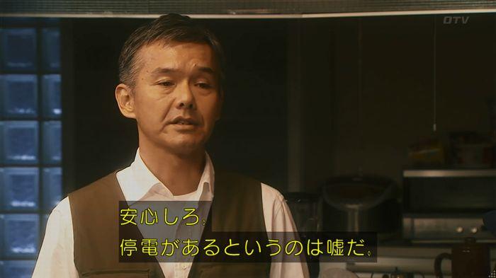 いきもの係 3話のキャプ653