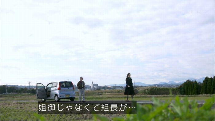 監獄のお姫さま 8話のキャプ255