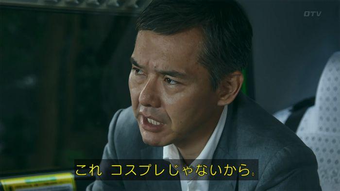いきもの係 2話のキャプ109