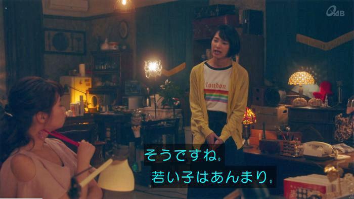 家政夫のミタゾノ7話のキャプ46