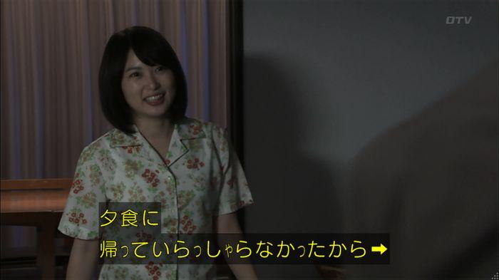 ウツボカズラの夢2話のキャプ273