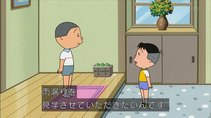 サザエさん堀川君のキャプ32