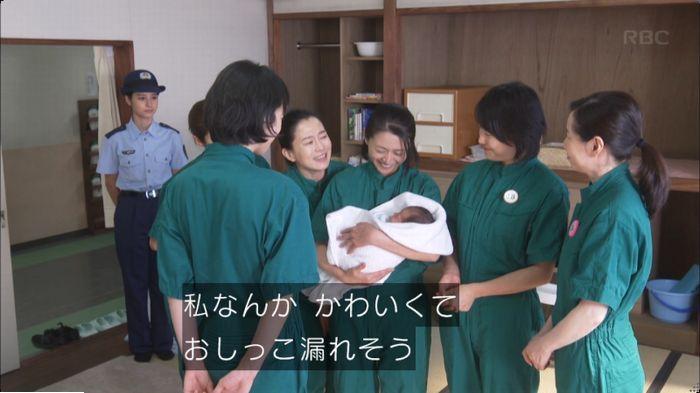 監獄のお姫さま 5話のキャプ199