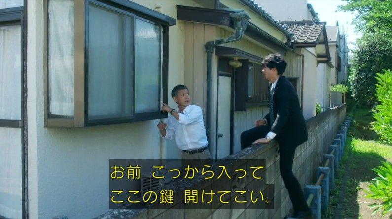 いきもの係 4話のキャプ28