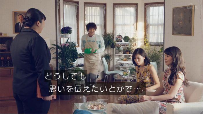 家政婦のミタゾノ 2話のキャプ532
