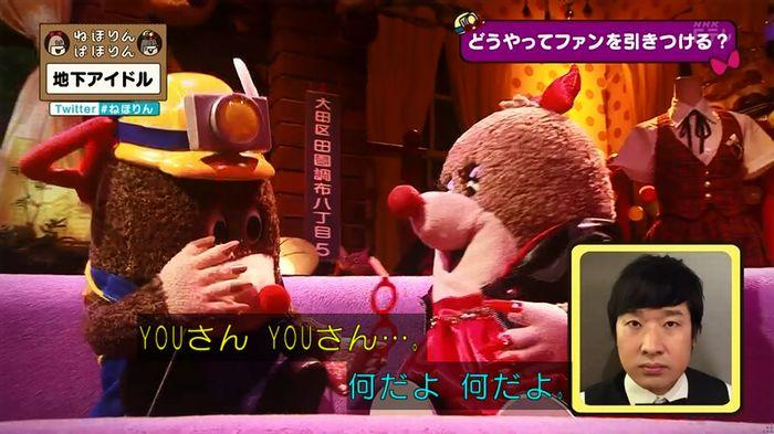 ねほりん 地下アイドル回のキャプ417