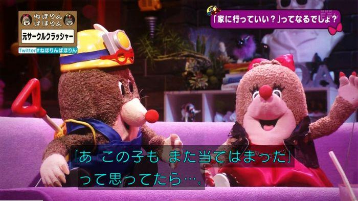 ねほりんぱほりん サークルクラッシャーのキャプ219
