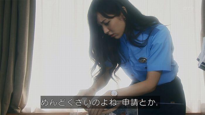 いきもの係 3話のキャプ213
