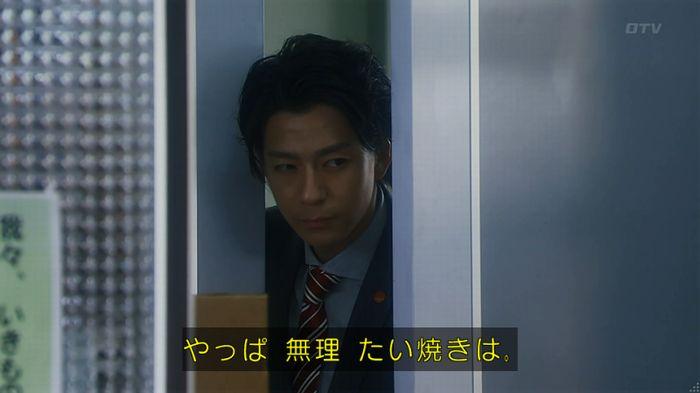いきもの係 2話のキャプ843