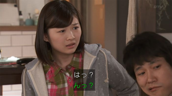 9話のキャプ69