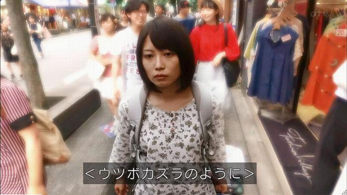 ウツボカズラの夢5話のキャプ684