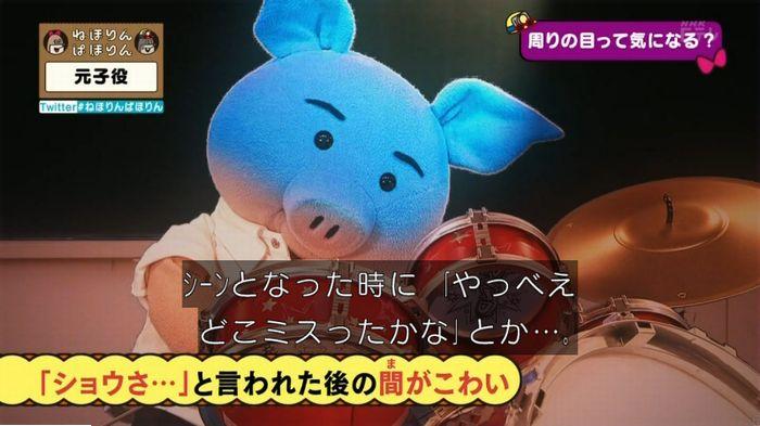 ねほりん元子役のキャプ416