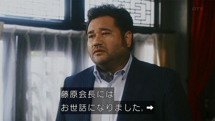 いきもの係 2話のキャプ309