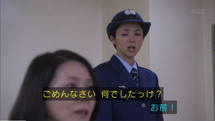 監獄のお姫さま 2話のキャプ39