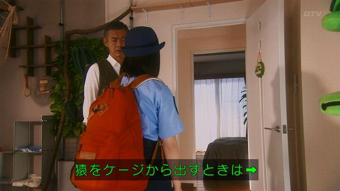 いきもの係 5話のキャプ512