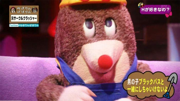 ねほりんぱほりん サークルクラッシャーのキャプ56