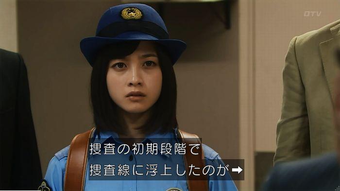 警視庁いきもの係 最終話のキャプ54