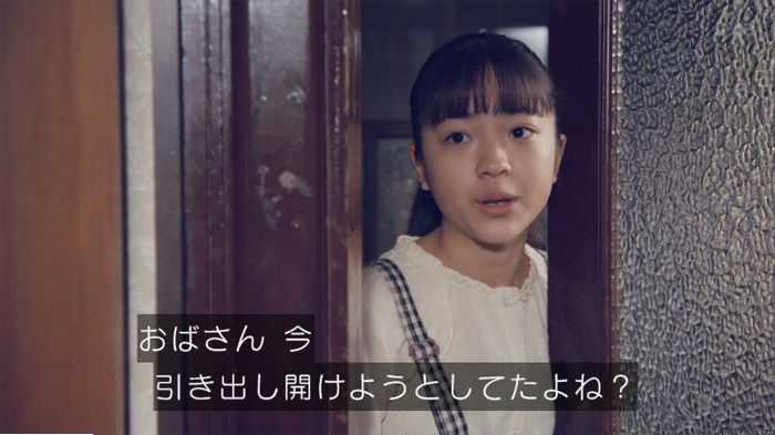 家政婦のミタゾノ 5話のキャプ269