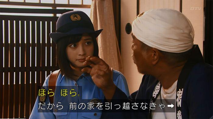 警視庁いきもの係 9話のキャプ304