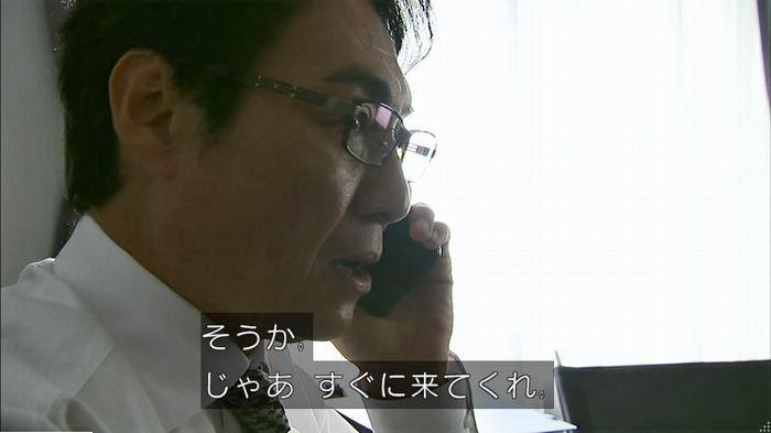 ウツボカズラの夢6話のキャプ489