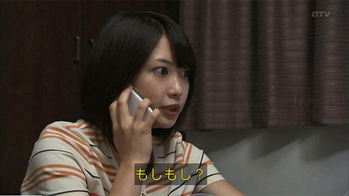 ウツボカズラの夢7話のキャプ256