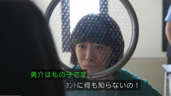 監獄のお姫さま 6話のキャプ255