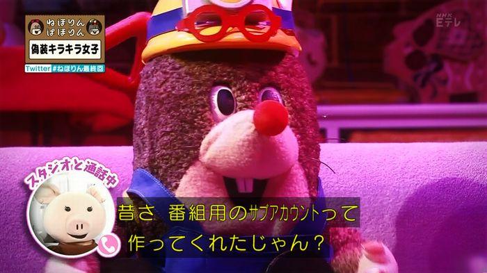 ねほりん 最終回のキャプ25