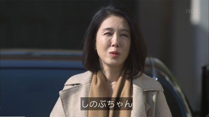 監獄のお姫さま 5話のキャプ648