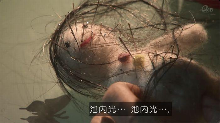 奪い愛 6話のキャプ78