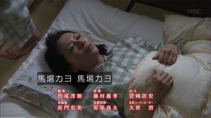 監獄のお姫さま 2話のキャプ597