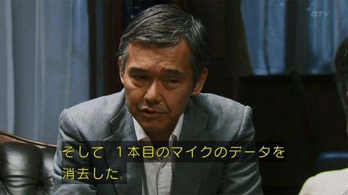 警視庁いきもの係 8話のキャプ678