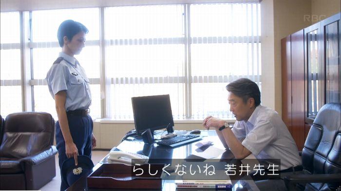 監獄のお姫さま 9話のキャプ84