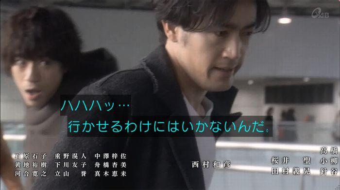 奪い愛 6話のキャプ691